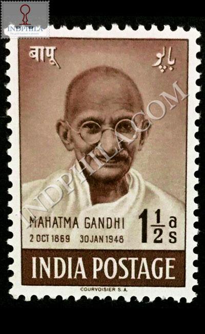 MAHATMA GANDHI 2 OCT 1869 30 JAN 1948 S1 COMMEMORATIVE STAMP
