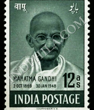 MAHATMA GANDHI 2 OCT 1869 30 JAN 1948 S3 COMMEMORATIVE STAMP
