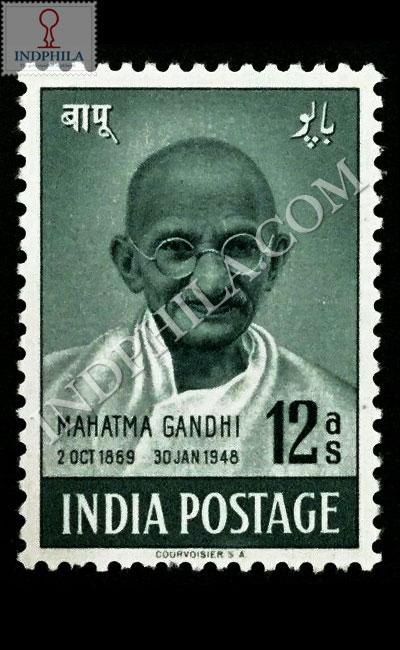 MAHATMA GANDHI 2 OCT 1869 30 JAN 1948 S3 COMMEMORATIVE STAMP