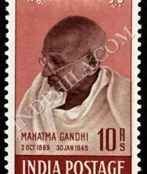 MAHATMA GANDHI 2 OCT 1869 30 JAN 1948 S4 COMMEMORATIVE STAMP