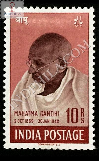 MAHATMA GANDHI 2 OCT 1869 30 JAN 1948 S4 COMMEMORATIVE STAMP