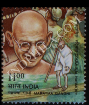 MAHATMA GANDHI 50TH DEATH ANNIVERSARY COMMUNAL HARMONY COMMEMORATIVE STAMP