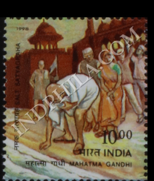 MAHATMA GANDHI 50TH DEATH ANNIVERSARY SALT SATYAGRAHA COMMEMORATIVE STAMP