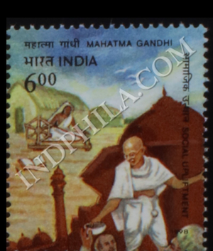 MAHATMA GANDHI 50TH DEATH ANNIVERSARY SOCIAL UPLIFTMENT COMMEMORATIVE STAMP