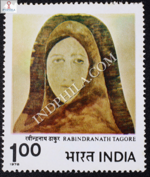MODERN INDIAN PAINTINGS RABINDRANTH TAGORE COMMEMORATIVE STAMP