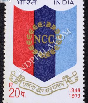 NATIONAL CADET CORPS 1948 1973 COMMEMORATIVE STAMP