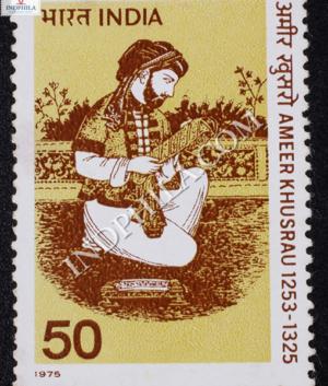 PERSONALITY SERIES AMEER KHUSRAU 1253 1325 COMMEMORATIVE STAMP