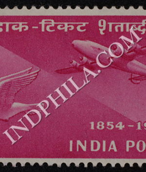 POSTAGE STAMP CENTENARY 1854 1954 COURIER PIGEON AND PLANE S1 COMMEMORATIVE STAMP