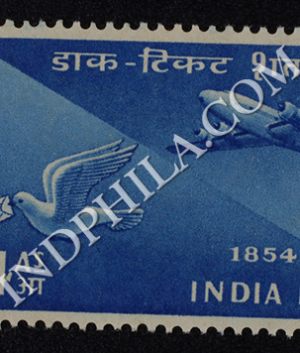 POSTAGE STAMP CENTENARY 1854 1954 COURIER PIGEON AND PLANE S2 COMMEMORATIVE STAMP