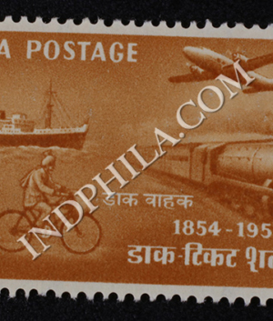 POSTAGE STAMP CENTENARY 1854 1954 CYCLE TRAIN SHIP AND PLANE COMMEMORATIVE STAMP