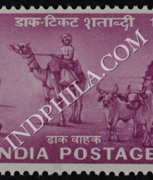 POSTAGE STAMP CENTENARY 1854 1954 RUNNER CAMEL AND BULLOCK CART COMMEMORATIVE STAMP