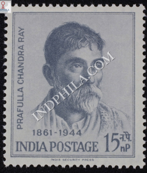 PRAFULLA CHANDRA RAY 1861 1944 COMMEMORATIVE STAMP