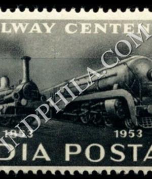 RAILWAY CENTENARY 1853 1953 COMMEMORATIVE STAMP