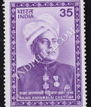 RAJAH ANNAMALAI CHETTIAR 1881 1948 COMMEMORATIVE STAMP