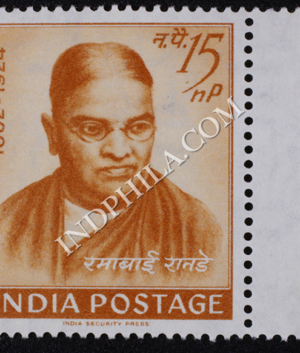RAMABAI RANADE 1862 1924 COMMEMORATIVE STAMP