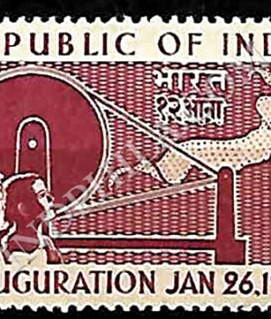 REPUBLIC OF INDIA INAUGURATION JAN 26 1950 CHARKA AND CLOTH COMMEMORATIVE STAMP