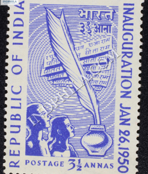 REPUBLIC OF INDIA INAUGURATION JAN 26 1950 QUILL INK WELL AND VERSE COMMEMORATIVE STAMP