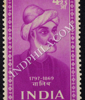 SAINTS AND POETS GHALIB 1797 1869 COMMEMORATIVE STAMP
