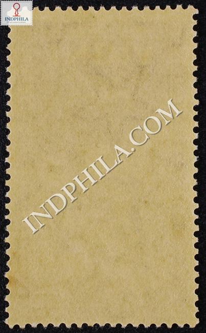 SAINTS AND POETS GHALIB 1797 1869 COMMEMORATIVE STAMP BACK