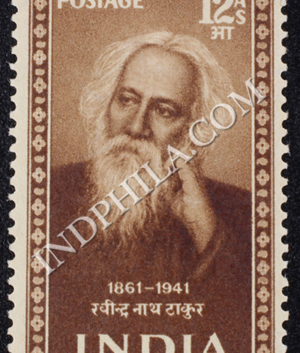 SAINTS AND POETS RABINDRANATH TAGORE 1861 1941 COMMEMORATIVE STAMP