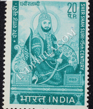 SHER SHAH SURI 15TH CENTURY COMMEMORATIVE STAMP
