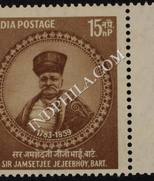 SIR JAMSETJEE JEJEEBHOY BART 1783 1859 COMMEMORATIVE STAMP