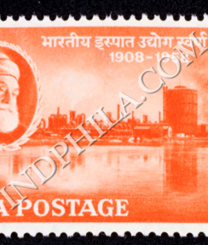 STEEL INDUSTRY OF INDIA COMMEMORATIVE STAMP