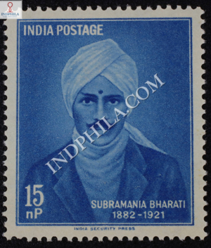 SUBRAMANIA BHARATI 1882 1921 COMMEMORATIVE STAMP