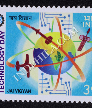 TECHNOLOGY DAY COMMEMORATIVE STAMP