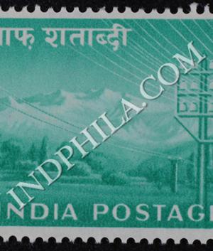 TELEGRAPH CENTENARY 1851 1951 S1 COMMEMORATIVE STAMP