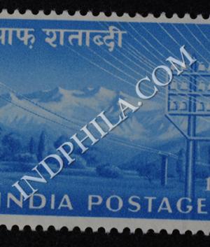 TELEGRAPH CENTENARY 1851 1951 S2 COMMEMORATIVE STAMP