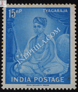 TYAGARAJA COMMEMORATIVE STAMP