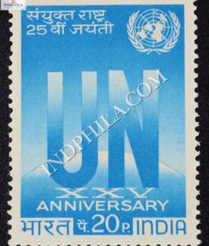 UN XXV ANNIVERSARY COMMEMORATIVE STAMP