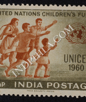 UNITED NATIONS CHILDRENS FUND COMMEMORATIVE STAMP