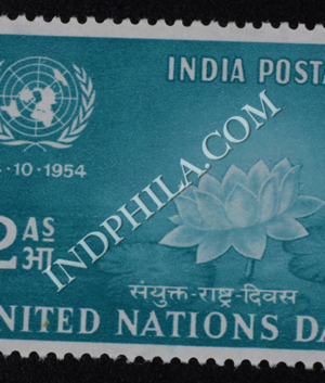 UNITED NATIONS DAY 24 10 1954 COMMEMORATIVE STAMP