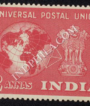 UNIVERSAL POSTAL UNION 1874 1949 S2 COMMEMORATIVE STAMP