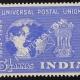 UNIVERSAL POSTAL UNION 1874 1949 S3 COMMEMORATIVE STAMP