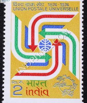 UNIVERSAL POSTAL UNION 1874 1974 S2 COMMEMORATIVE STAMP