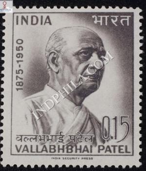VALLABHBHAI PATEL COMMEMORATIVE STAMP