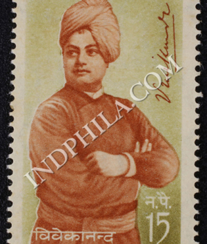 VIVEKANANDA 1863 1902 COMMEMORATIVE STAMP