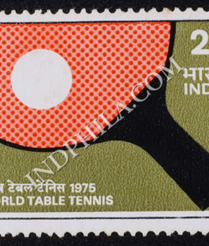WORLD TABLE TENNIS COMMEMORATIVE STAMP