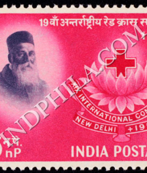 XIX INTERNATIONAL RED CROSS CONFERENCE COMMEMORATIVE STAMP