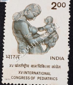 XV INTERNATIONAL CONGRESS OF PEDIATRICS COMMEMORATIVE STAMP