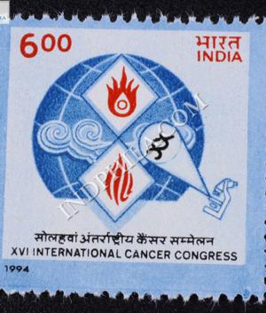 XVI INTERNATIONAL CANCER CONGRESS COMMEMORATIVE STAMP