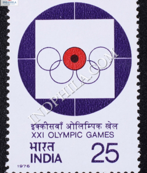 XXI OLYMPICS GAMES SHOOTING COMMEMORATIVE STAMP