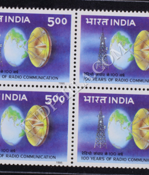 100 YEARS OF RADIO COMMUNICATION BLOCK OF 4 INDIA COMMEMORATIVE STAMP