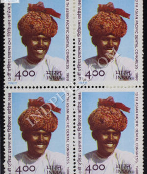 13TH ASIAN PACIFIC DENTAL CONGRESS BLOCK OF 4 INDIA COMMEMORATIVE STAMP