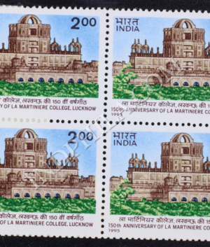 150 ANNIVERSARY OF LA MARTINIERE COLLEGE LUCKNOW BLOCK OF 4 INDIA COMMEMORATIVE STAMP