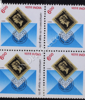 150TH ANNIVERSARY OF FIRST POSTAGE STAMP BLOCK OF 4 INDIA COMMEMORATIVE STAMP