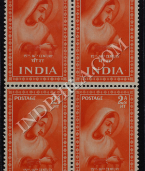 15TH CENTURY SAINTS AND POETS MIRA BLOCK OF 4 INDIA COMMEMORATIVE STAMP